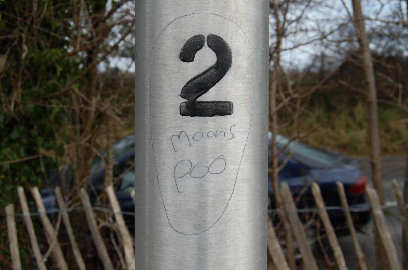 2 Meens Poo