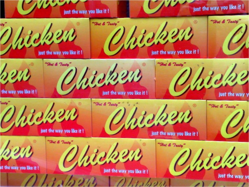 Wall of Chicken