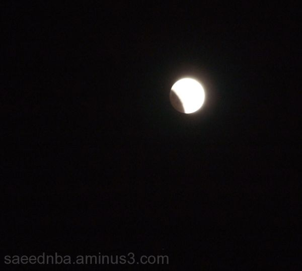 Eclipe Of The Moon
