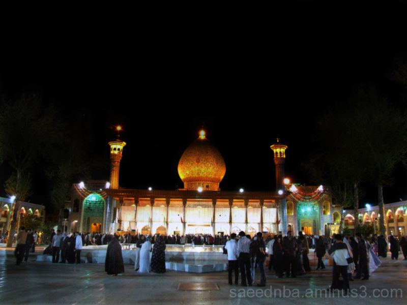 ShahCheragh Shrine In Shiraz
