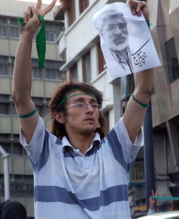 Green Man (Mousavi supporter)