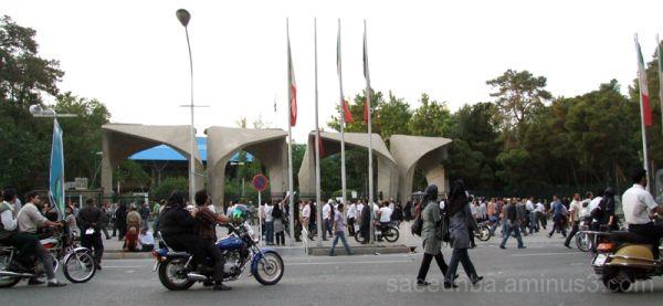 Tehran University After Demonstration