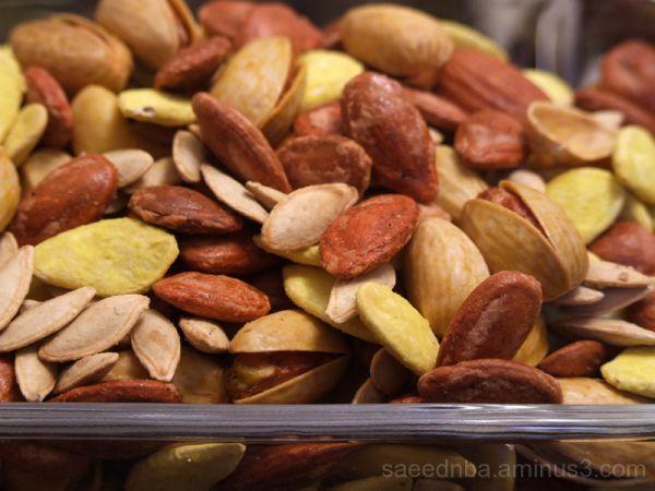 Nuts # 2