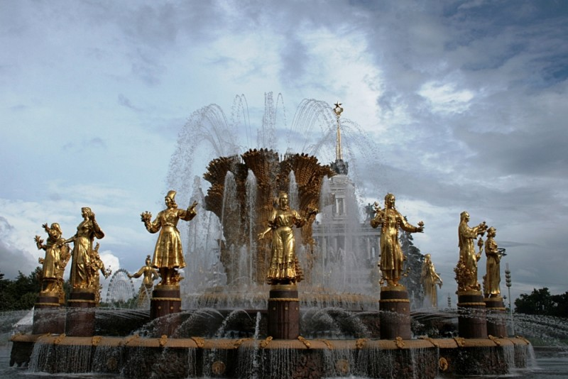 Peoples' Friendship fountain
