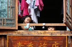 Regards chinois (1)