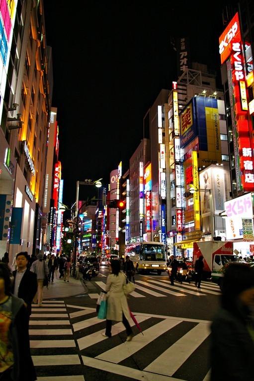 Shinjuku, Tokyo at night