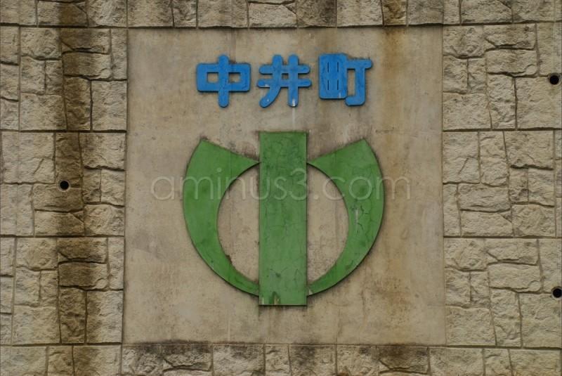 Nakai Town's Badge