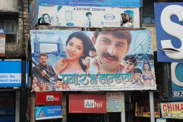Multi media poster