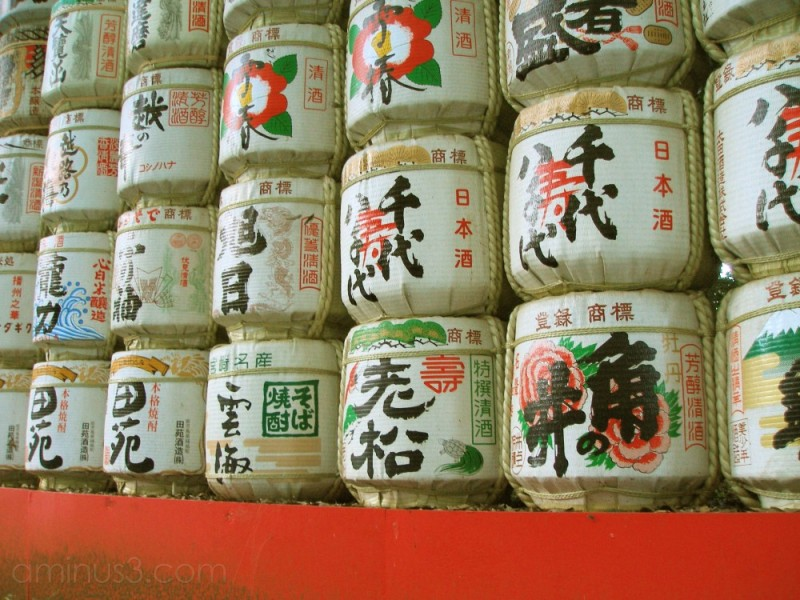Sake kegs at the Meiji Shrine, Tokyo, Japan