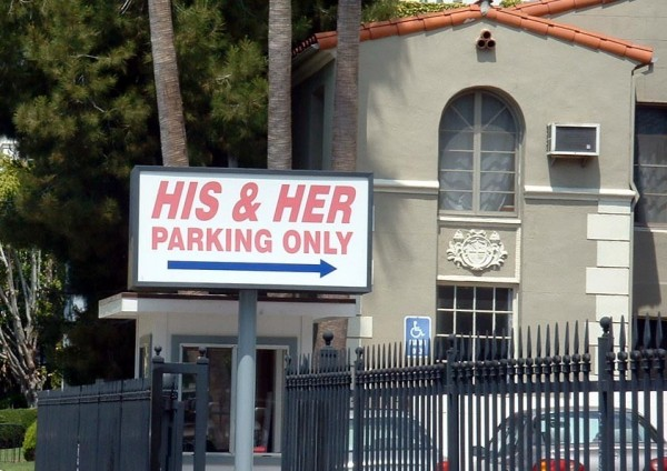 His & Her Parking Only