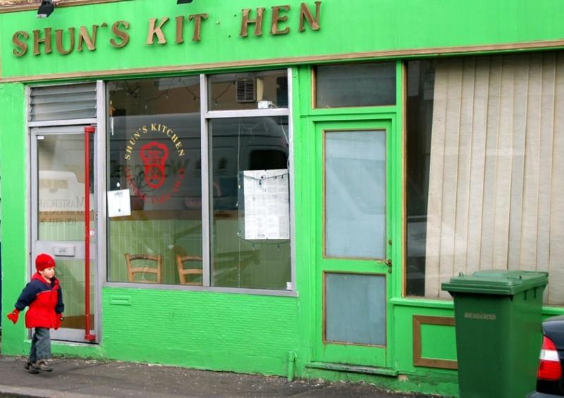 Shun's Kit Hen