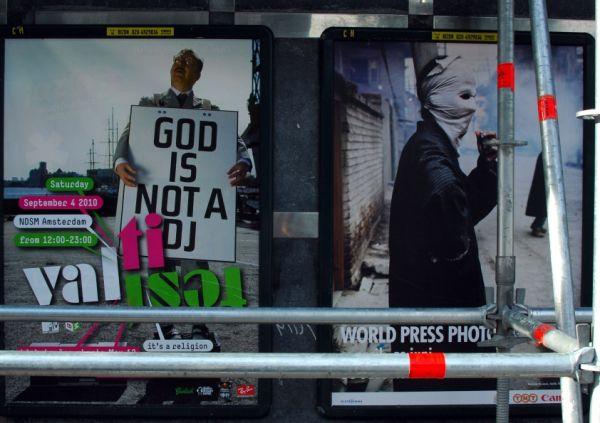 God Is Not A DJ