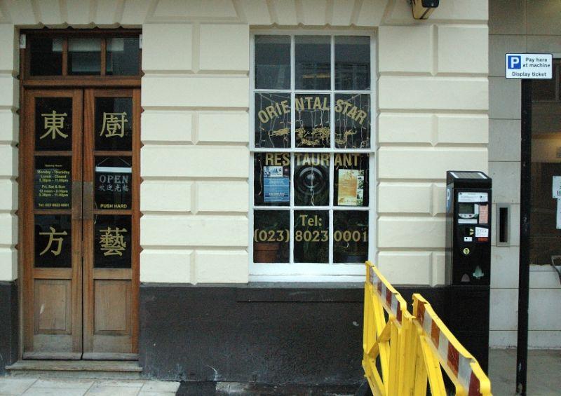 Oriental Star Restaurant
