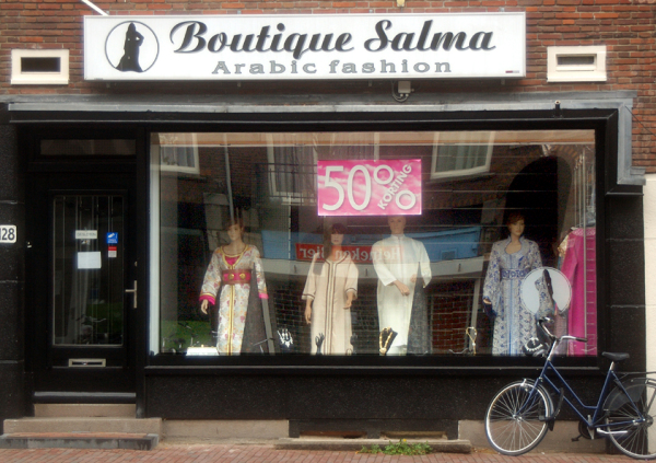Boutique Salma. Arabic fashion