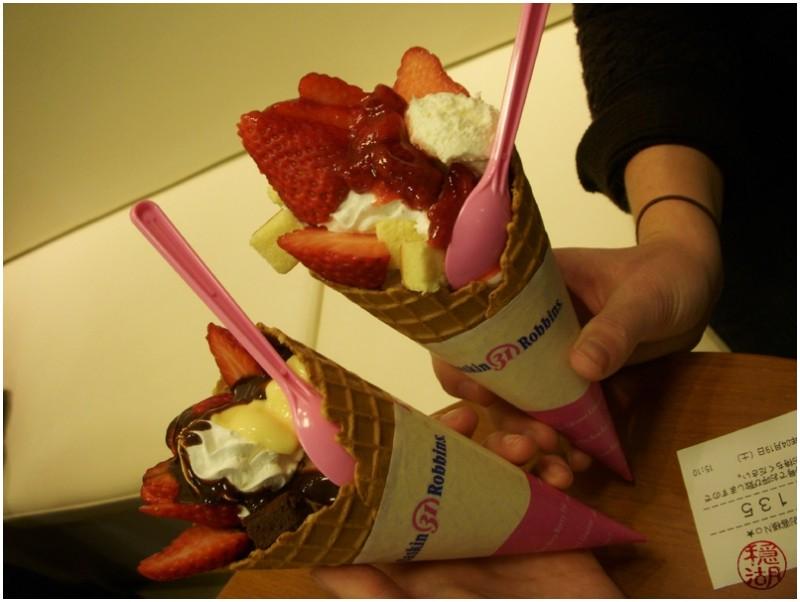 strawberry brownie no5