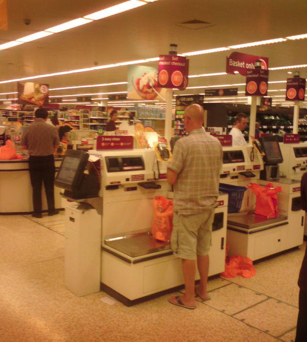 Dad, shopping