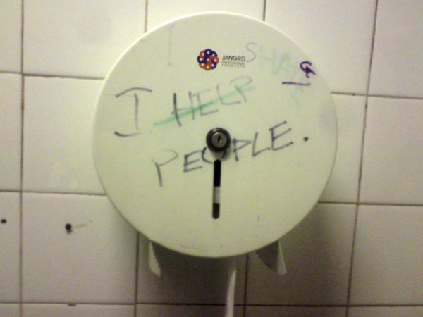 toucan toilet
