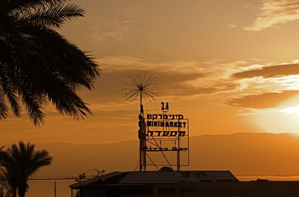 Dead Sea pizza parlor