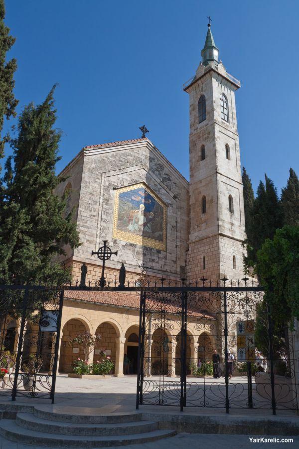 Church of the Visitation, Ein Karem, Jerusalem