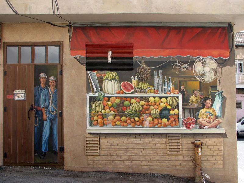 """The Machane Yehuda Marketplace"""