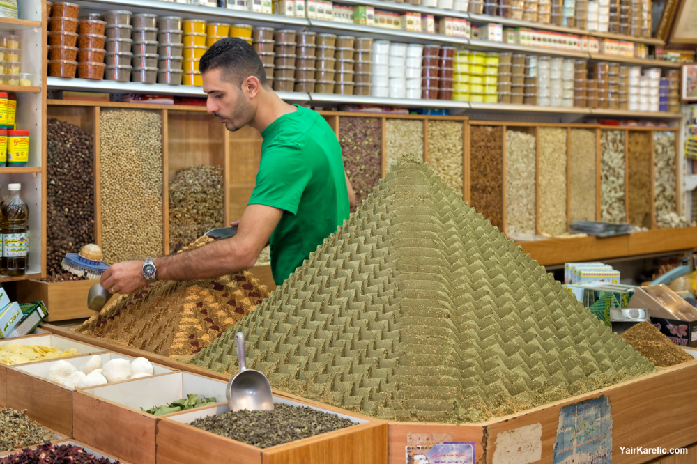 Pyramids of Spices