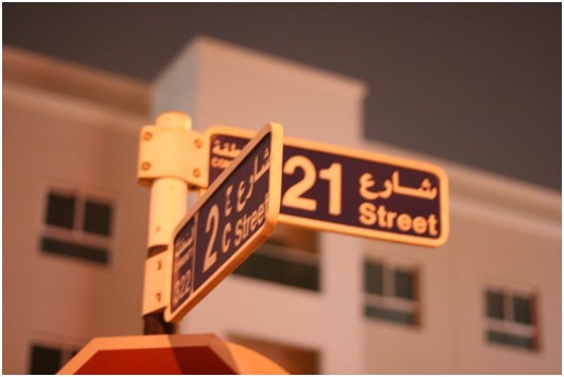 On the corner of