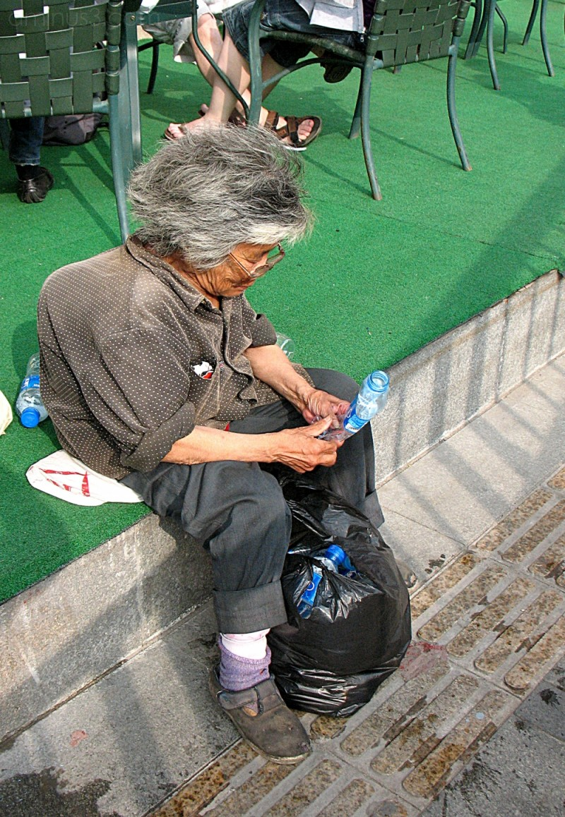 old Chinese lady