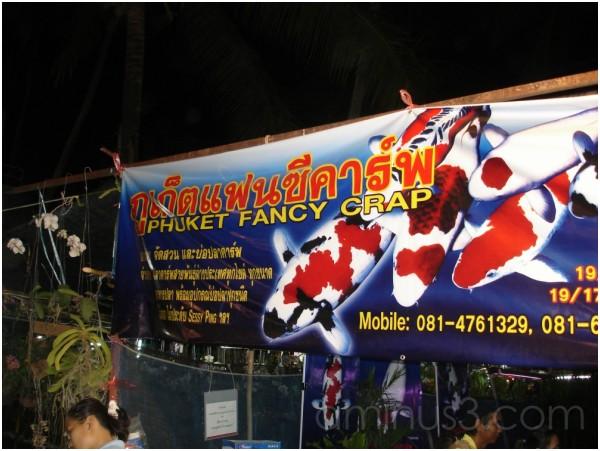 Phuket Fancy Crap