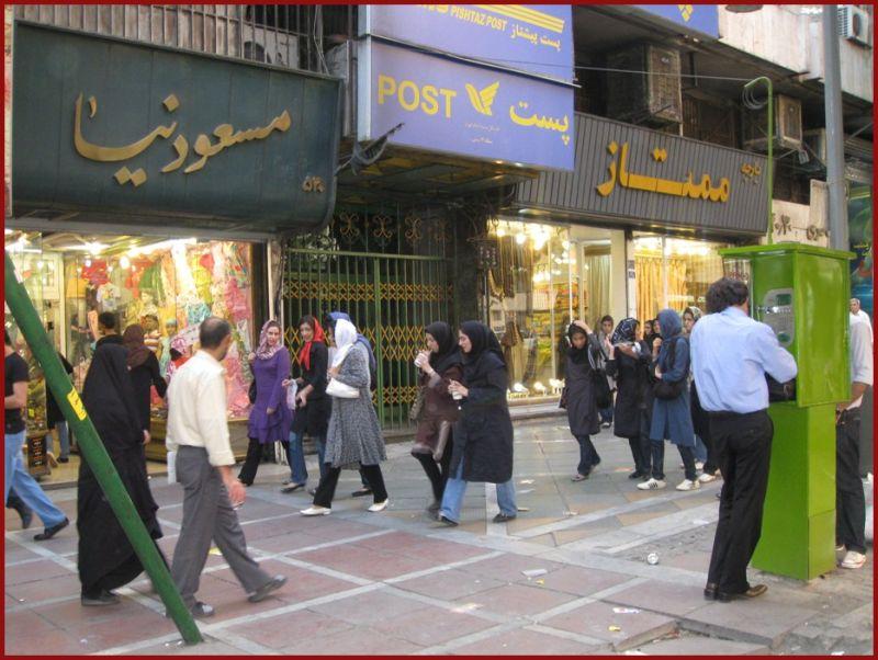 TEHRAN-WALKING DOWN THE STREET