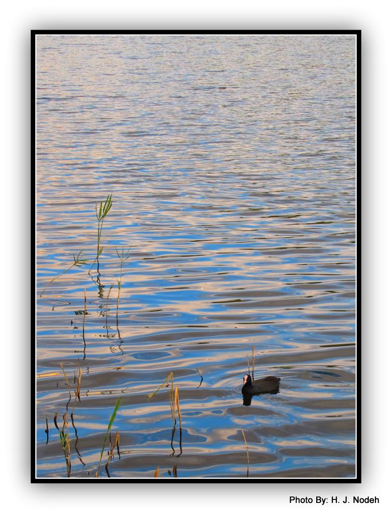 Aymir Lake