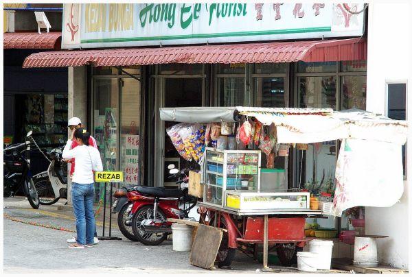 food kiosk on the street of Muar
