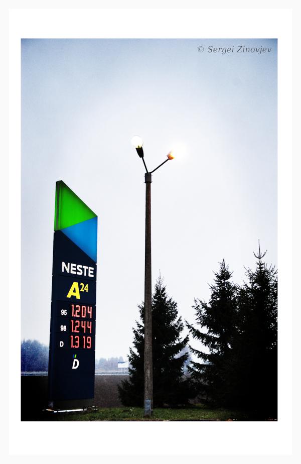 prices for gasoline in Estonia in November 2011