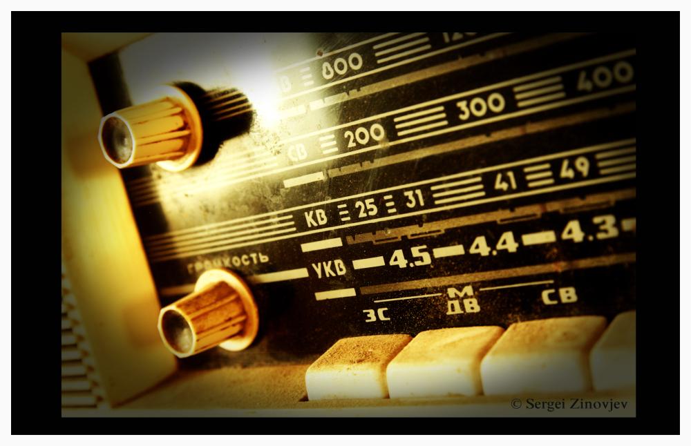 old Russian radio station