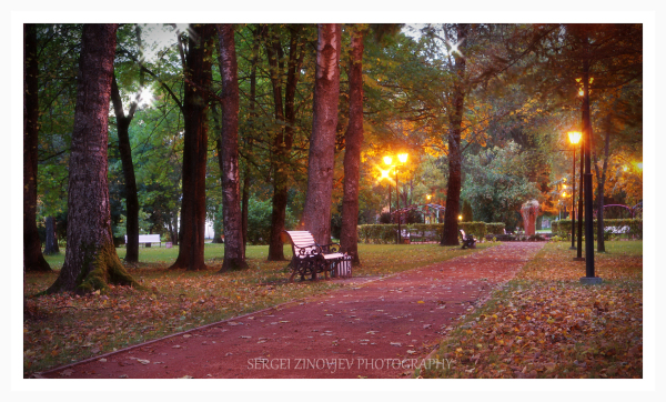 Evening Park in Türi