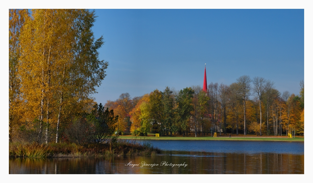 Beautiful autumn in Türi, Estonia