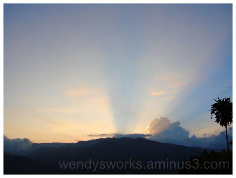 Sun ray view