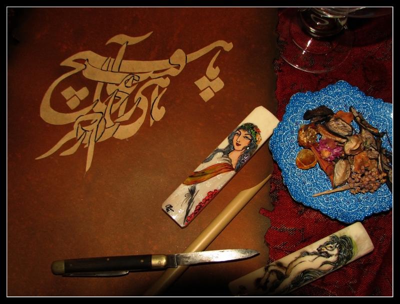 My Calligraphy-1