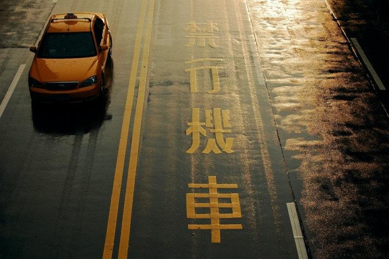 yellow cab in Taipei