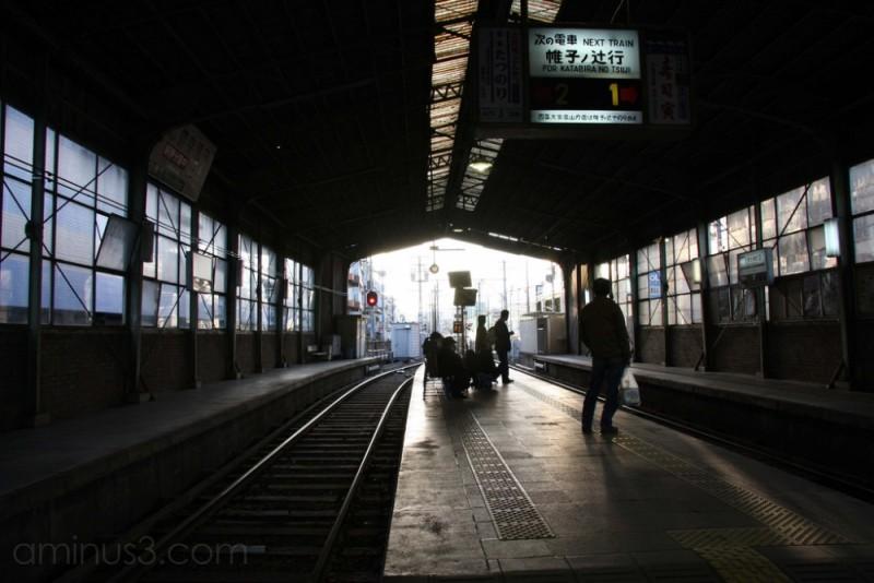 Kitano Hakubaicho station on the Randen line