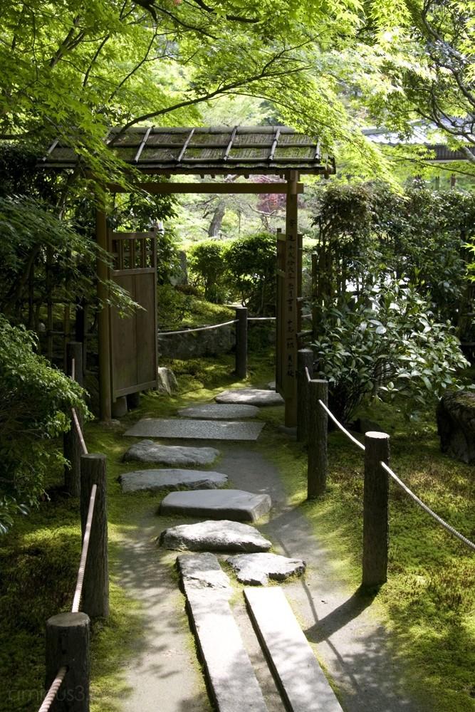 Tenjyuan Garden gate