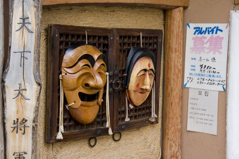 Wooden masks in Sannomiya