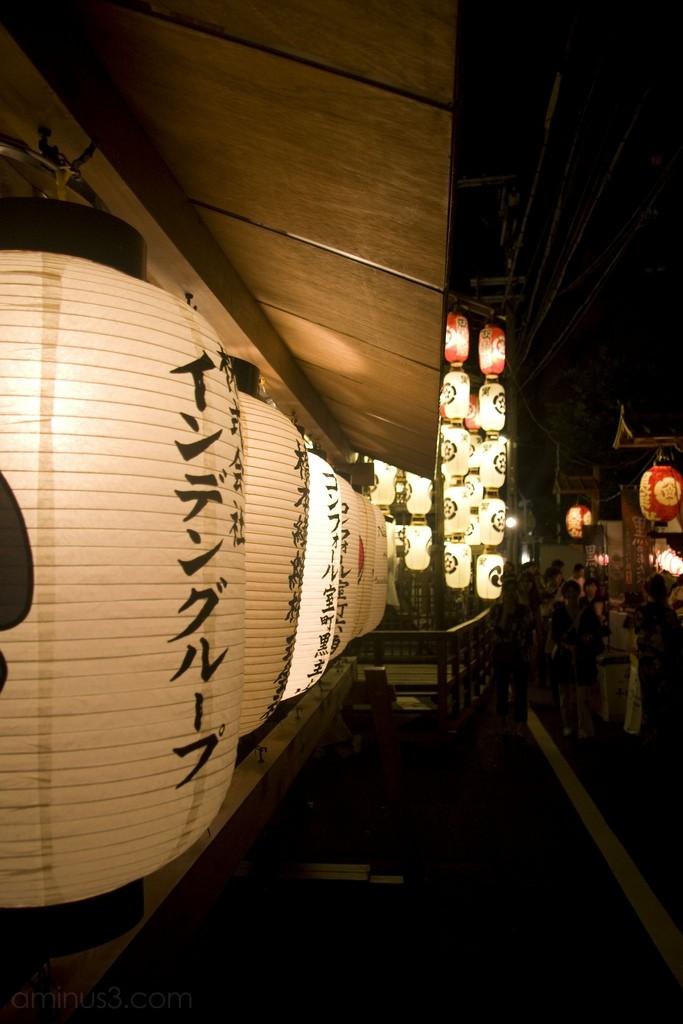 Kuronushiyama lanterns