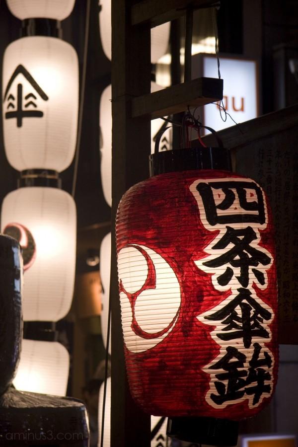 Shijokasaboko lantern