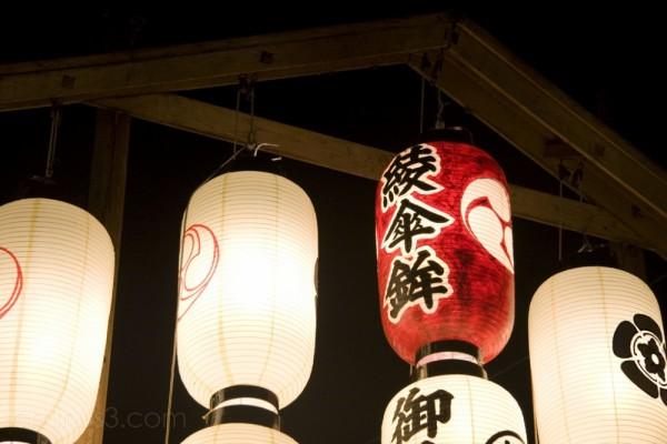 Ayakasaboko lantern