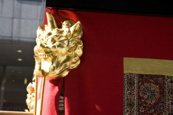 Detail of Shijokasa Boko