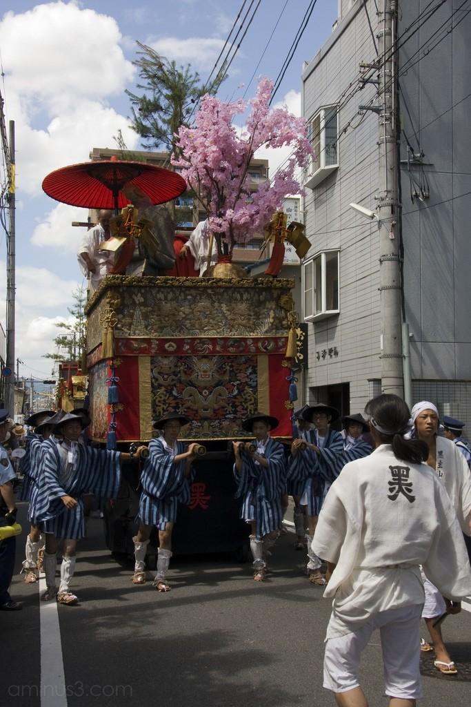 Kuronushi Yama