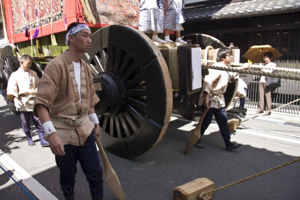 Minamikannon Yama wheel guides