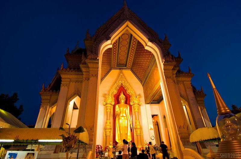 Holy Stupa