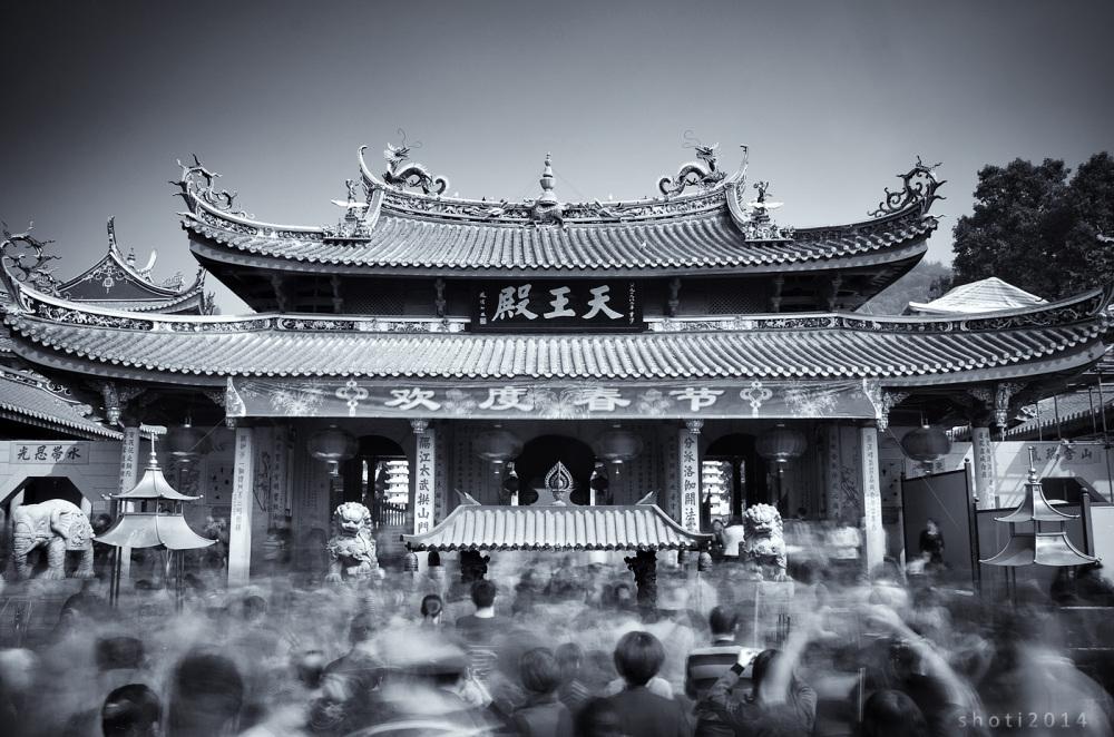 Nanputuo temple in Xiamen