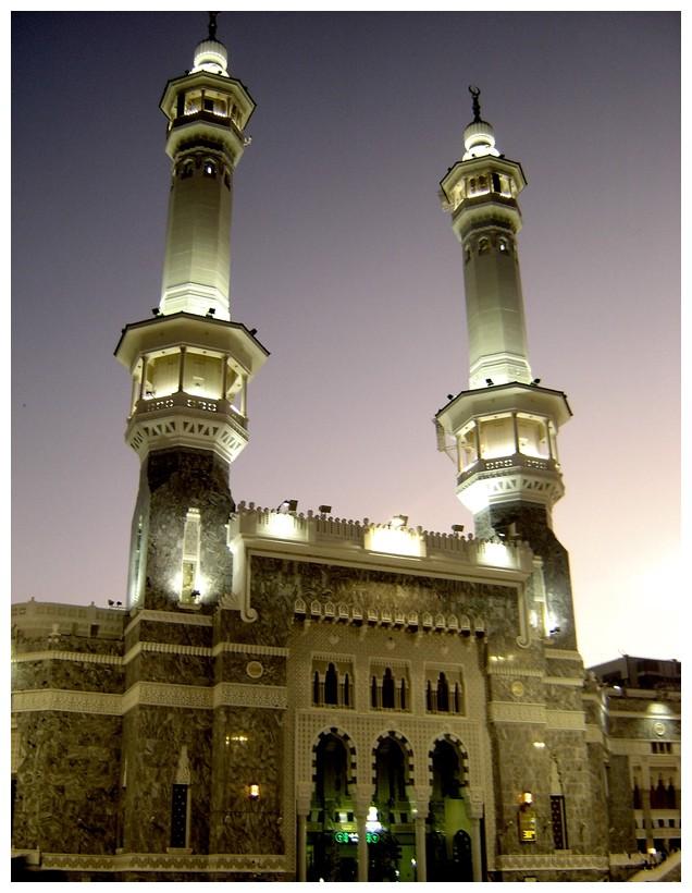 Al Haram Mosque